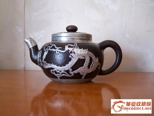 古代茶壶,请专家估价!