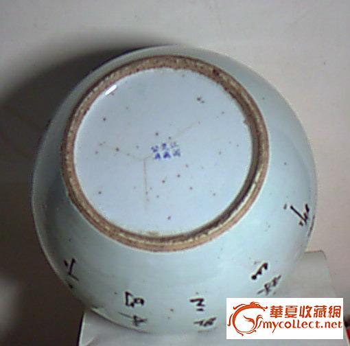 江西瓷业款粉彩花纹罐