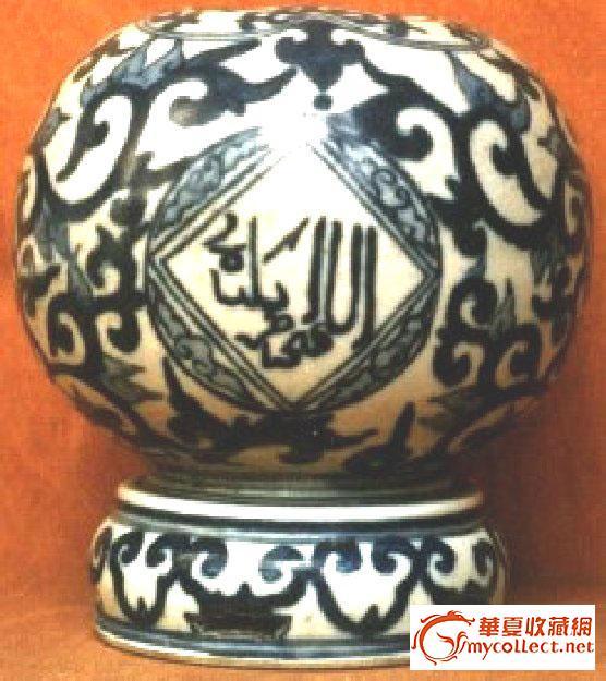明代万历年间-七孔球形青花回文花瓶
