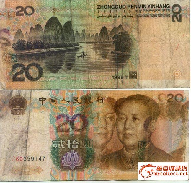 鼓号队大鼓的谱子二套-错版人民币 十元人民币 头像