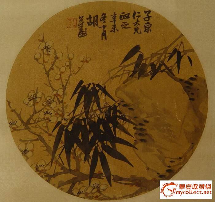 团扇图片手绘图片竹
