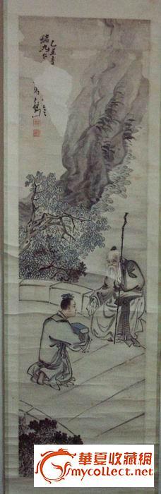 民国人物画