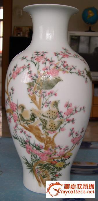 中南海怀仁堂_一九六二年中南海怀仁堂陶瓷研究所珍品