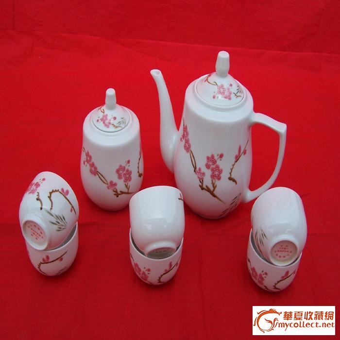 水点梅花八头茶具中南海用瓷
