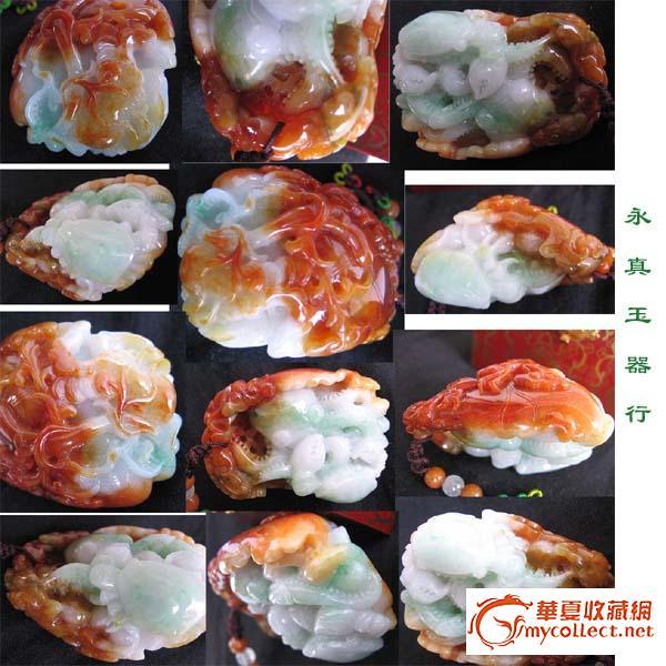寿司荧光板设计图案