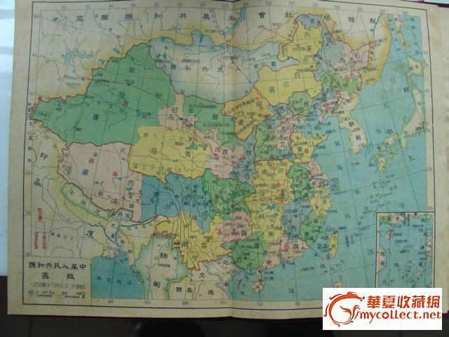 建国初期1951年的全国分省地图