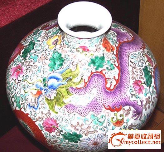 七彩龙纹瓶