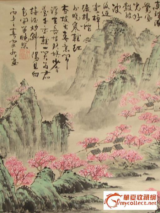 桃树 中国画