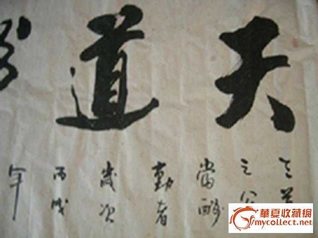 ... 书法家作品 青年书法家朱磊 杨文杰国内青年书法家
