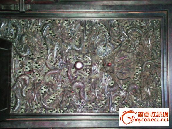 清代紫檀九龙壁屏风