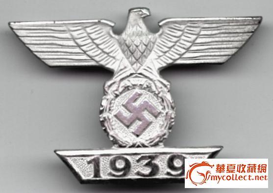 精品收藏,纳粹德国勋章!