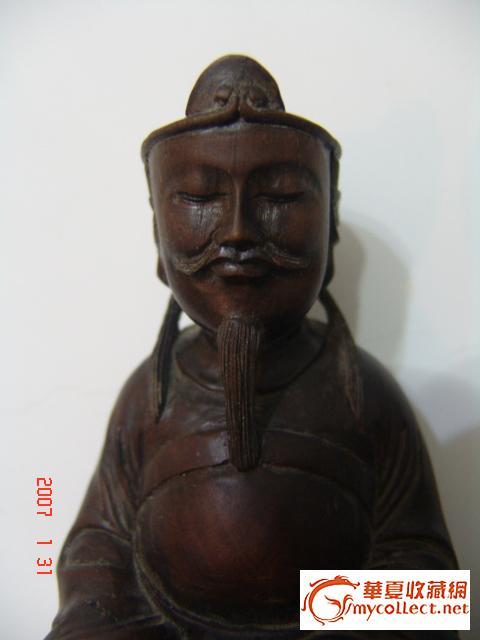 明代黄杨木雕,皇帝是王爷?