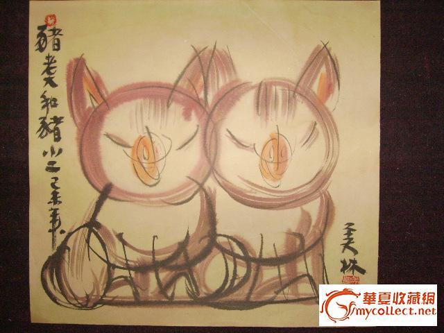 韩美林动物绘画作品