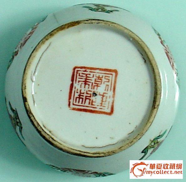 清代乾隆期瓷碗_清代乾隆期瓷碗鉴定_来自藏