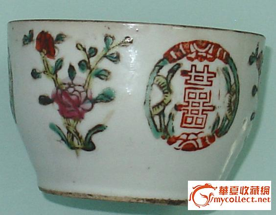 清代乾隆期瓷碗