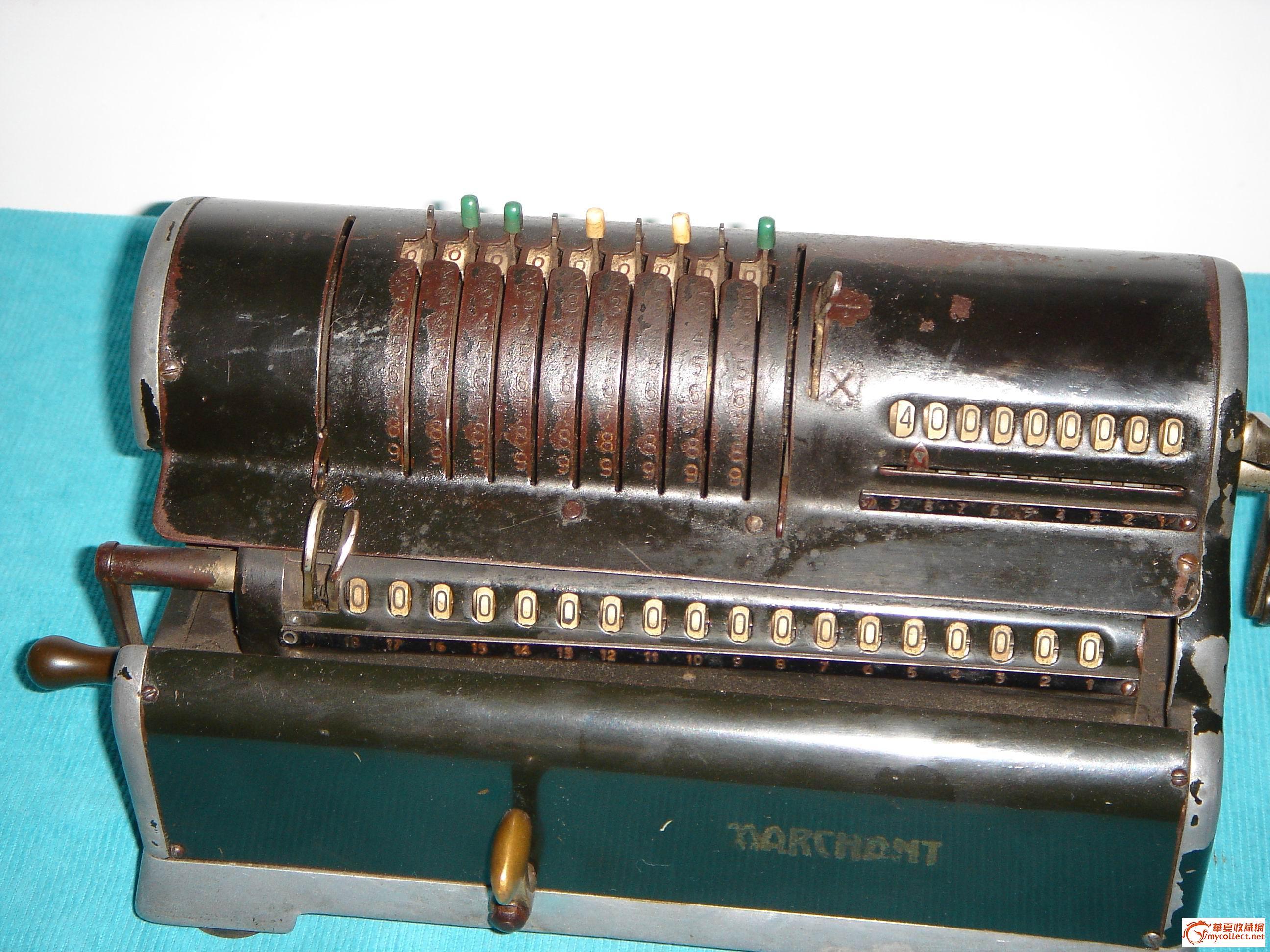 美国最早的手摇计算机_美国最早的手摇计算机