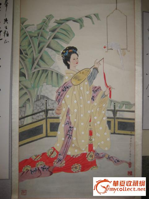 太平公主,来自藏友水冰玻璃-字画-其它-藏品鉴