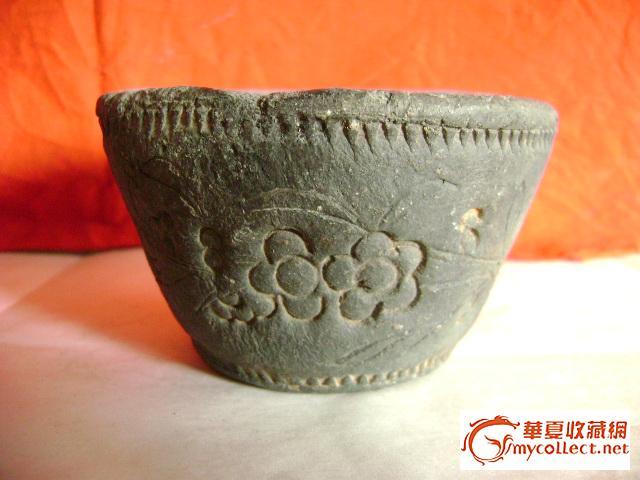 汉代梅花纹饰黑陶砚