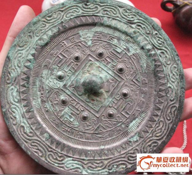 水银芯 汉代古镜图片