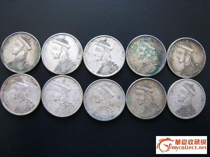 史上最全银元-历史意义的地方银币.它是中国历史上第一位帝王像铸造在货币上,