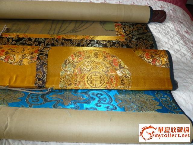 少见锦绣龙纹装裱的苏六朋人物画轴