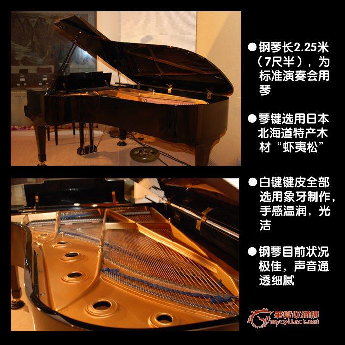 键三角钢琴_键三角钢琴鉴定