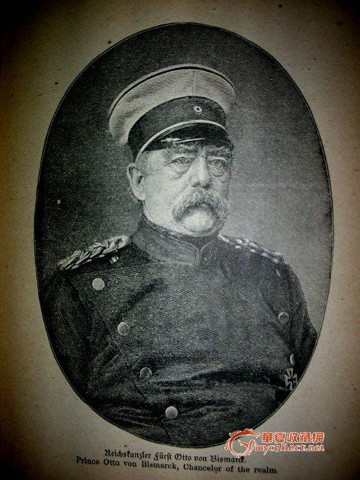 1888年的德国历史书插图本_1888年的德国历