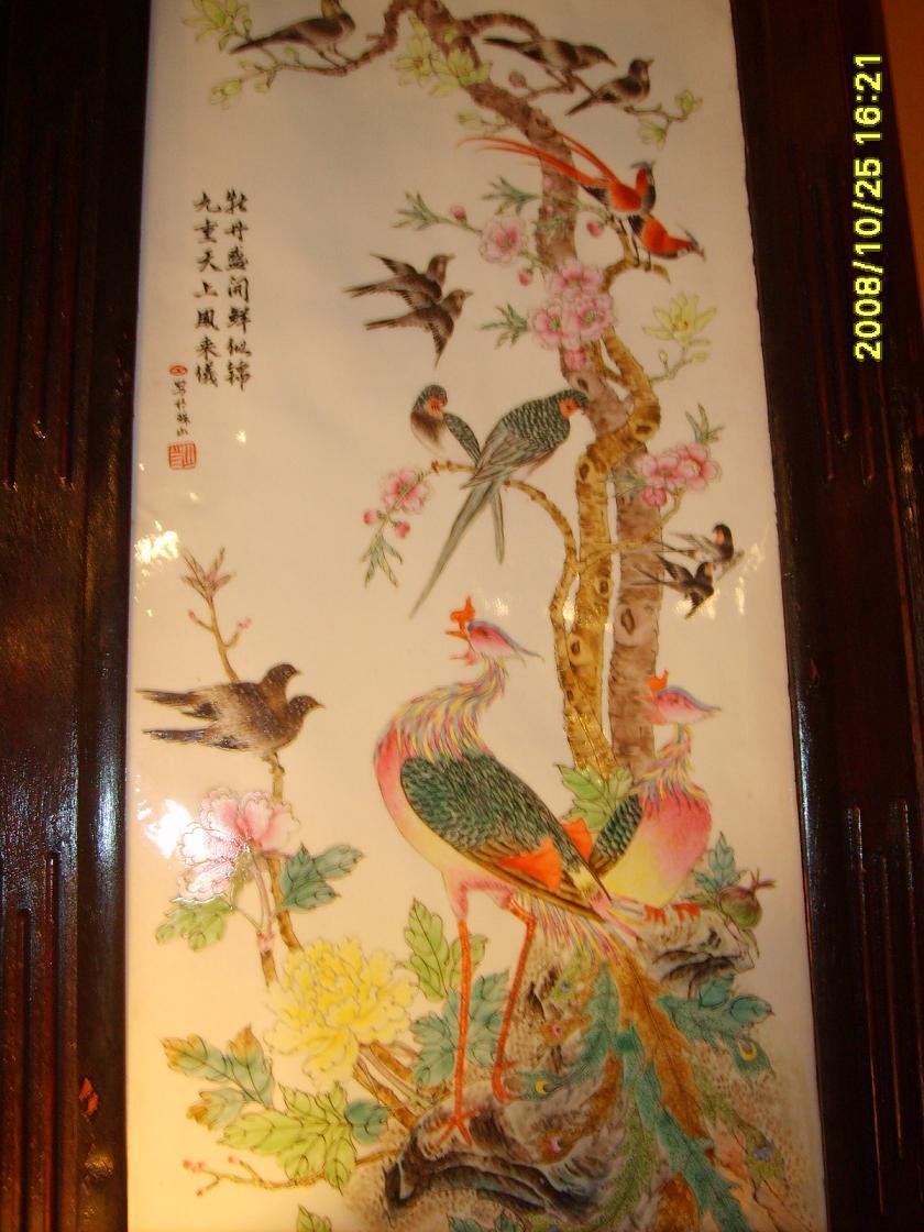 3幅广东风格的大瓷板画
