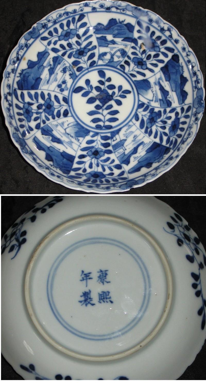 陶瓷盘子器型设计手绘