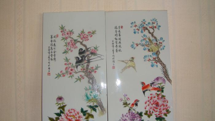 珠山七友,来自藏友天悦&水木文-福利-明清-藏漫画肉陶瓷肉图片