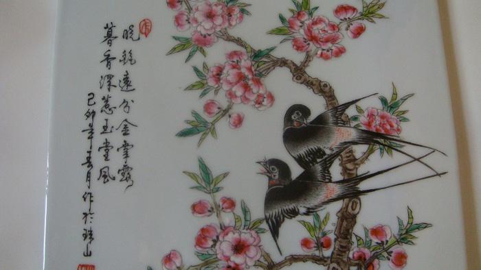 珠山七友,来自藏友天悦&水木文-陶瓷-明清-藏吃漫画阴茎图片