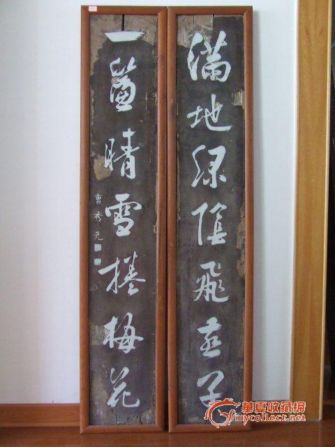 木板对联贴图素材