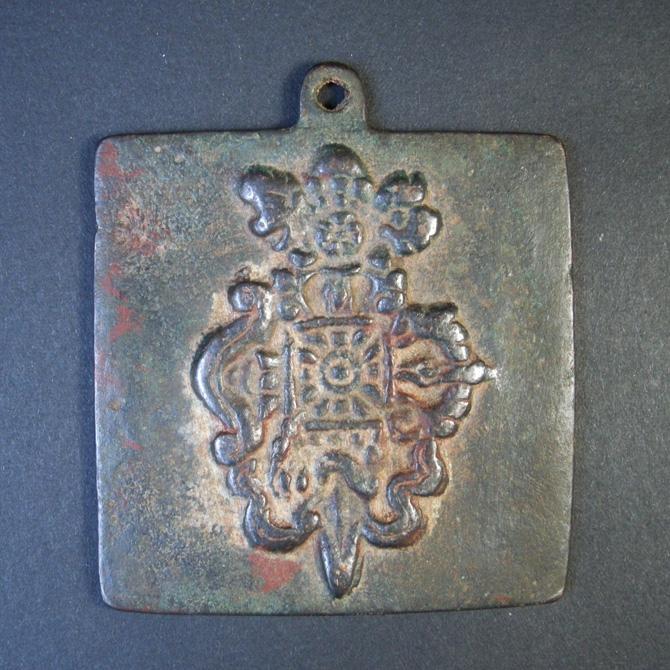 这个铜牌是什么意思、老吗?,来自藏友淡然人生