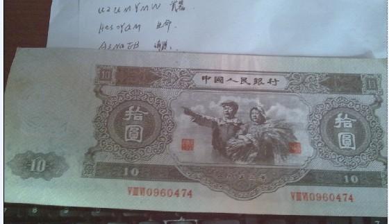 新版五十元人民币背面的图案是什么?-
