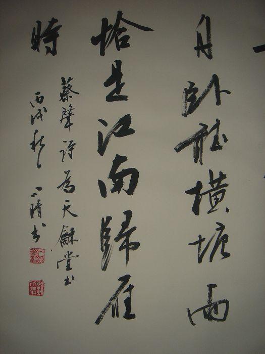 【书法播报】河南跳楼身亡官员兼职书协领导,书法售价8000/平尺 (20)