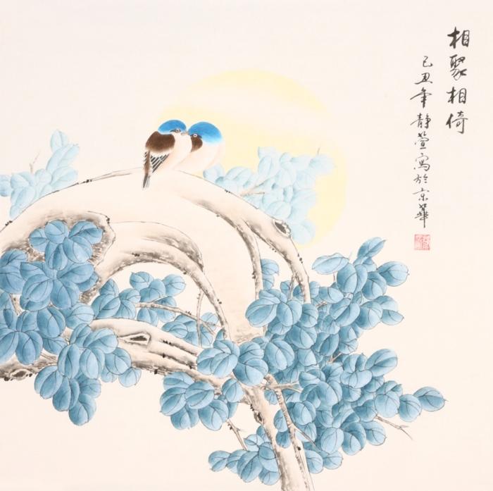 出售工笔画鸟
