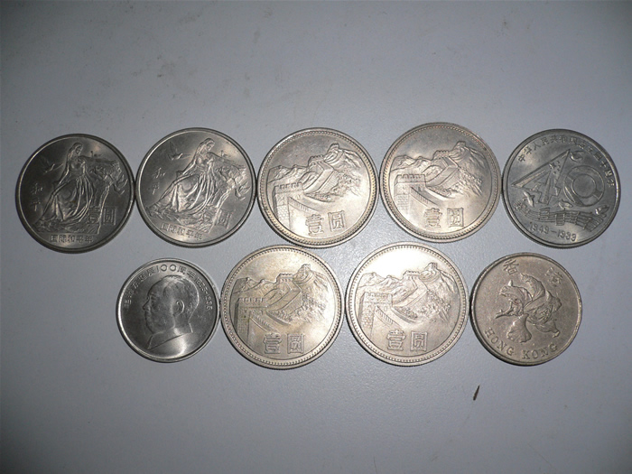 艺术 收藏价值/[]这种类型的币有收藏价值吗?...