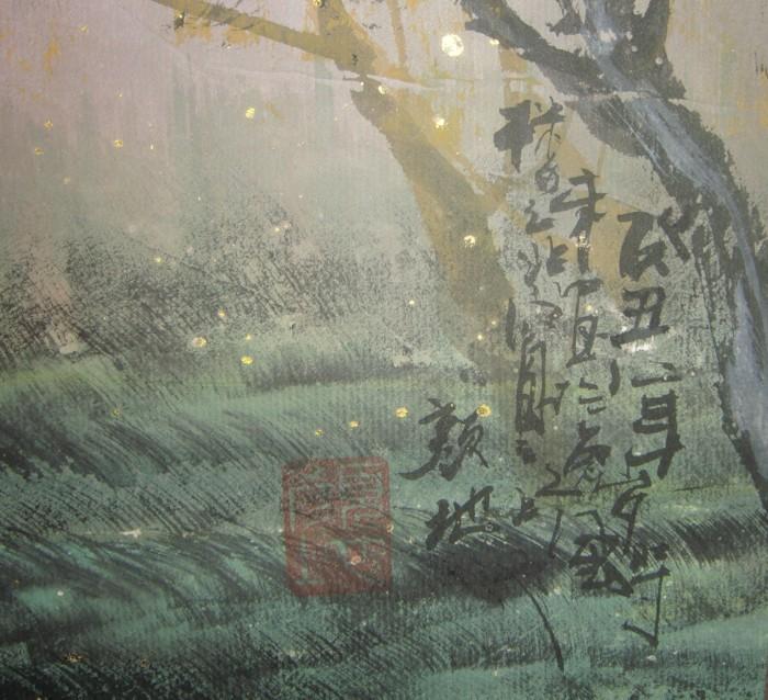 其代表作有《居庸关之春》,《桂林之晨》,《红旗渠》,《桂林新貌》