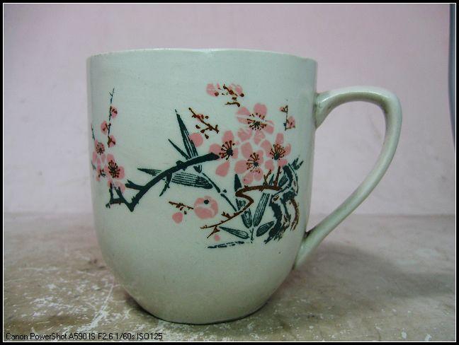 毛主席诗词茶杯