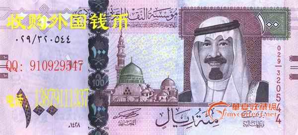 本人可以兑换中东货币。包括小国家小币种。_