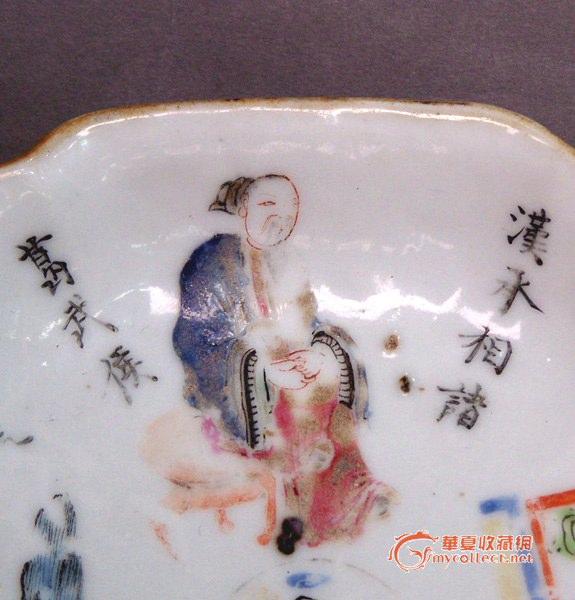 初学陶瓷绘画的步骤