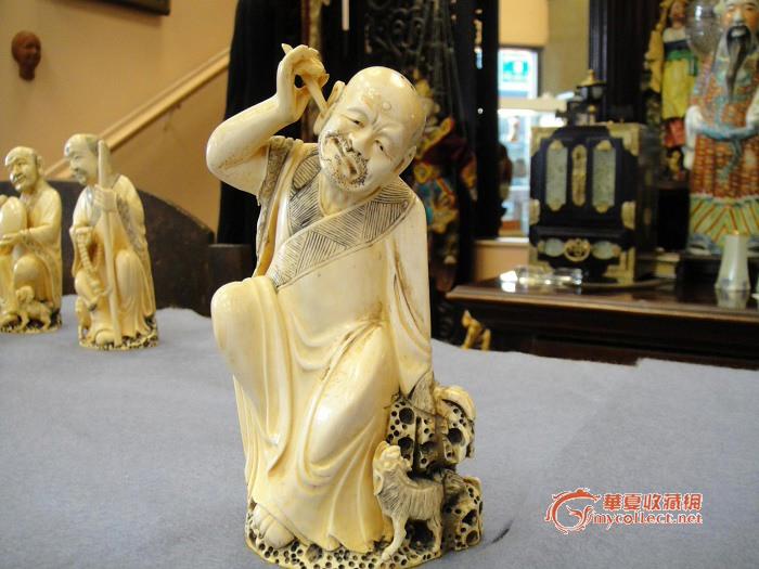 艺术珍品 - 牙骨雕    86 - h_x_y_123456 - 何晓昱的艺术博客