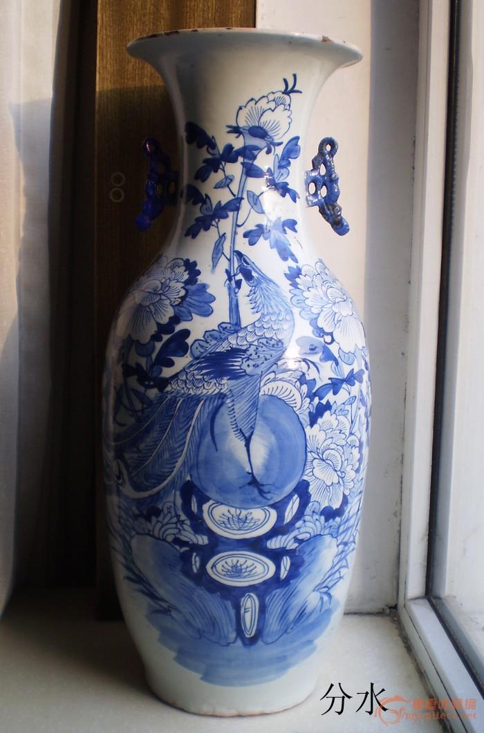 凤穿牡丹青花瓶