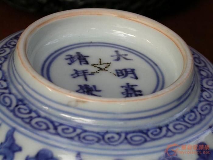 明.嘉靖 青花葡萄纹碗