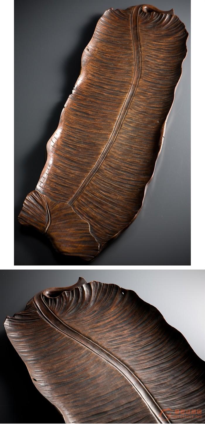 黄杨木雕树叶形香盘