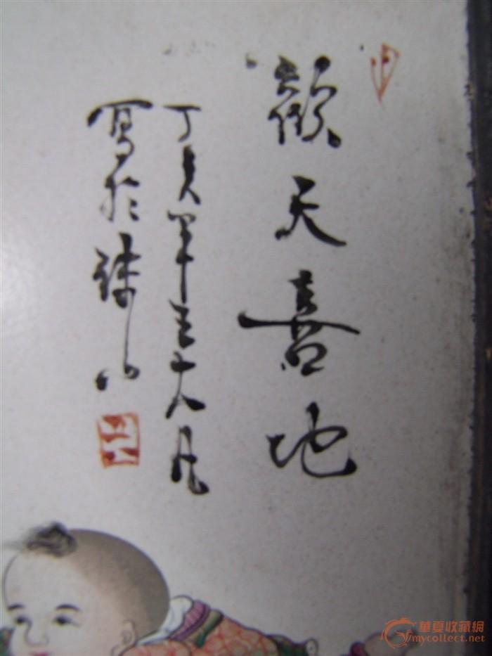 张大凡瓷板画3套件 童子 关羽