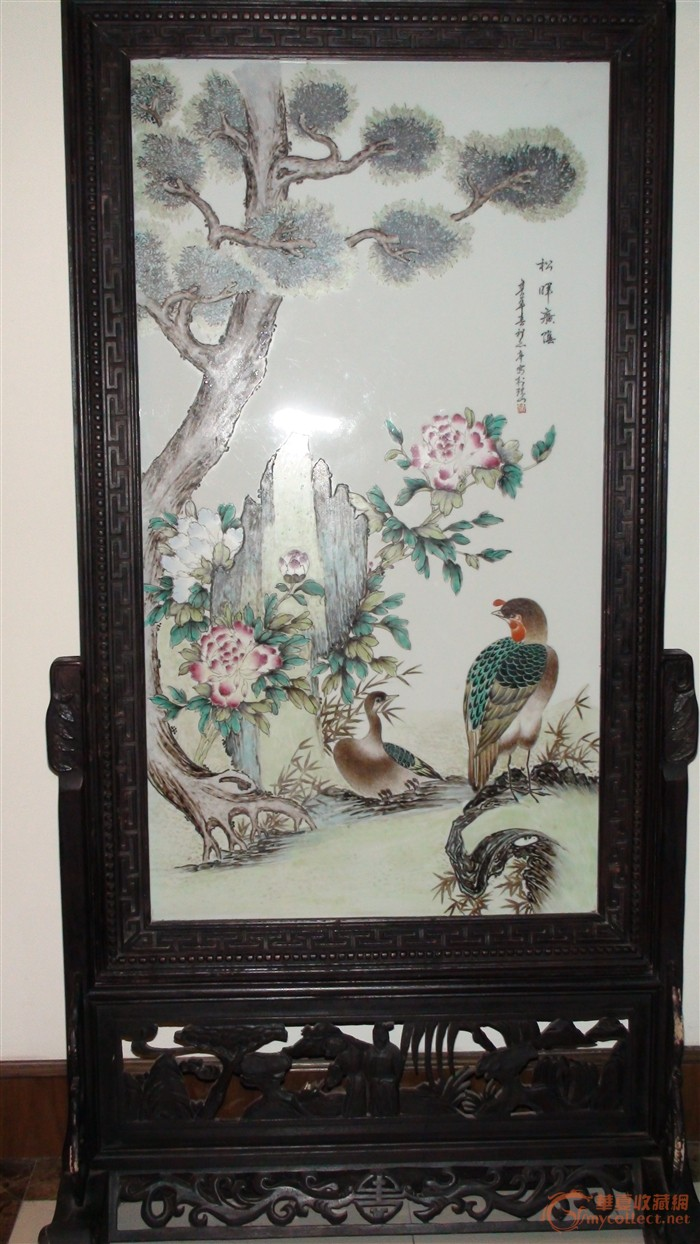 程意亭瓷板屏风图片