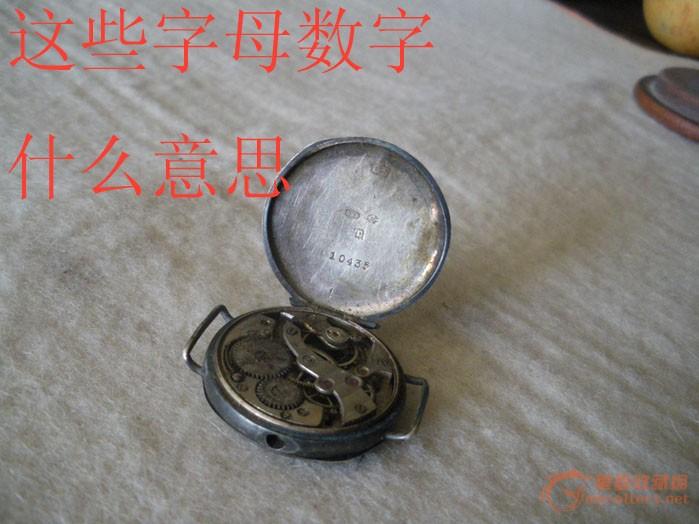 庆龙 好,这是最古老的手表吗?欢迎大家批评,-图6图片