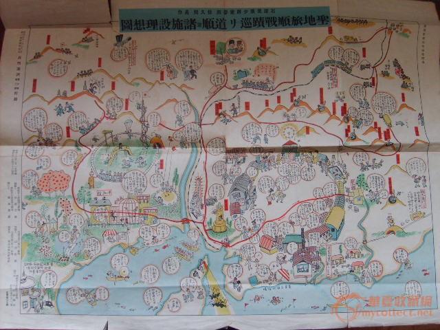日本侵略中国地图; 日本侵略中国到哪里;