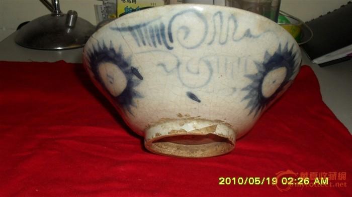 元青花瓷牡丹纹碗,青花瓷盘._元青花瓷牡丹纹